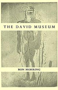 David Museum